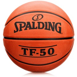 Spalding TF-50 7 basketbola bumba
