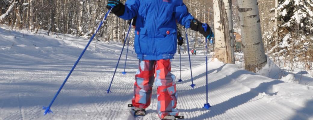 Bērnu slēpes